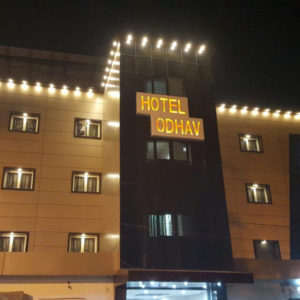 Hotel Odhav Bhuj best hotels in kutch