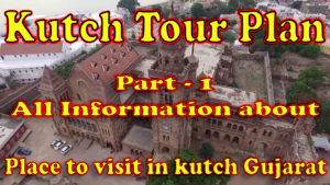 Rann of Kutch Tour Packages